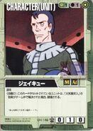 J.Q. card