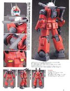 MG RX-77-01 Guncannon Conversion Kit 3