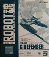 RobotDamashii fxa-05d p01