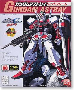 1 144 Gundam Seed Model Series The Gundam Wiki Fandom