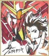 Gundam Build Fighters Amazing Ready (Vol 5) 09