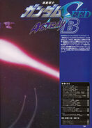 Gundam Seed Astray Masters -004