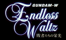 File:Gundamwing-glory-of-defeated-logo.jpg