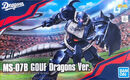 HGUC Gouf Dragons Ver