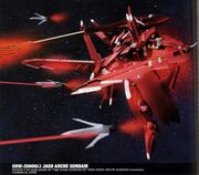 Jagd Arche Gundam - Story Photo