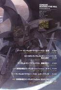 D-hellcustom-gundamace-04-11