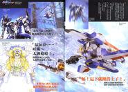Gundam SEED Destiny Astray PN 13
