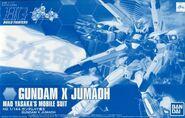 HGBF Gundam X Jumaoh
