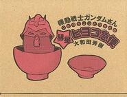 Mobile Suit Gundam-san Special
