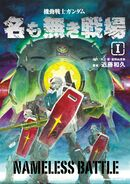 Mobile Suit Gundam The Battlefield Without A Name Vol.1