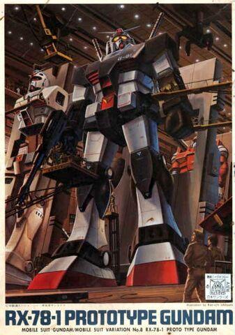 File:RX-78-1 - Prototype Gundam - Boxart.jpg