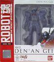 RobotDamashii xm-02 p01