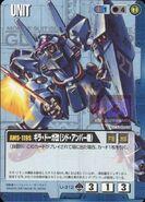 AMS-119S Geara Doga Kai Sid Amber Type