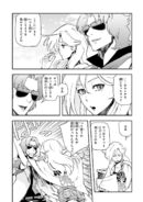 Gundam UC 0096 Last Sun v4 04 105