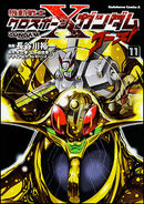 Mobile Suit Crossbone Gundam Ghost Vol.11
