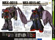Nrx-0015 nrx-0015hc GundamPerfectFile