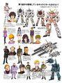 Gundam-unicover-ova-3