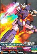 Gundam AGE-1 Glansa Try Age 3