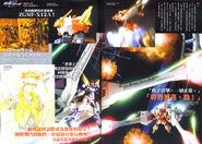 Gundam SEED Destiny Astray PN 12