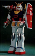 Gundam hitto kun