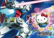 Gundam kitty 01