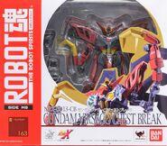 RobotDamashii GundamVirsagoCB p01