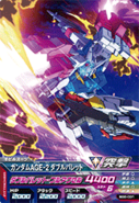 Gundam AGE-2 Double Bullet Try Age 7