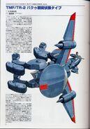 TMFTR-2 - BuCUE Tactical Reconnaissance Type0