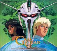 Gaia Gear Radio Drama CD (Vol.1 1992)