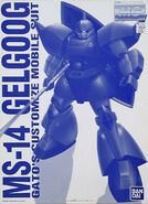 Gunpla MG ltd GatoGelgoog box