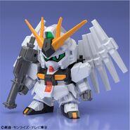 SG ν Gundam (Minipla) (Front)