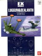 EX-Luggun-Sealanth