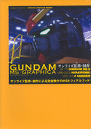 Gundam MS Graphica