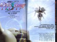 Gundam SEED Destiny Astray PN 08