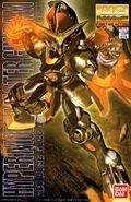 MG Hyper Mode Master Gundam