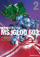 Mobile Suit Gundam MS IGLOO 603 Cover v2