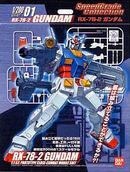 SG Gundam