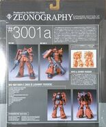Zeonography 3001a JRiddenZakuR2 box-back