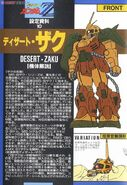 Desert Zaku Commander Type