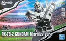HGUC Gundam Marines Ver