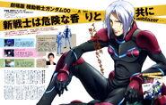 Minitokyo.Mobile.Suit.Gundam.00.Scans 456417