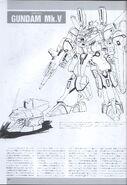 ORX-013 1