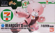 HG Beargguy III 7-Eleven Color