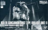 HG Guncannon First Type Rollout Unit 1