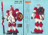 MSV-R YMS-15E Gyan Eos