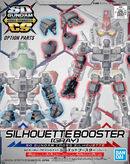 SDCS Silhouette Booster -Gray-