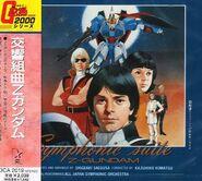 Symphonic Suite Z Gundam Cover
