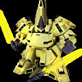 Unit as the o beam saber