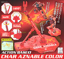 ActionBase1-CharAznable