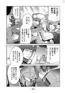 Gundam Twilight Axis RAW v1 0041